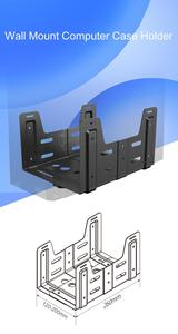 Image 5 - NB G15 Wall Mount Computer Case Holder Side Mount PC Mainframe Hanging Bracket Desk Chassis Host Mount Bracket