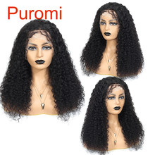 Puromi 360 Lace Frontal Wigs 130% Density Jerry Curly Lace Frontal Human Hair Wigs for Black Women Remy Hair Peruvian Lace Wig(China)