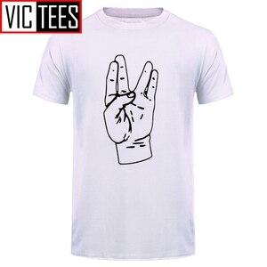 Homens Booba Música Camiseta Damso - Fais Moi Un Vie Verão Camisas de T Para 6XL Camiseta Tshirt Engraçado Impresso Camisetas de Algodão Casuais