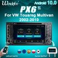 PX6 магнитола 2 din android 10 с экраном автомагнитола для Volkswagen VW Touareg T5 транспортер Multivan Авто Аудио bluetooth dvd навигатор автомагнитола навигация стер...