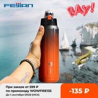 Feijian二重壁魔法瓶、スポーツボトル、600ミリリットル、18/10ステンレス鋼、真空フラスコ、絶縁タンブラー、リークプルーフ、カスタマイズ