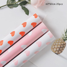 10pcs Love Pattern Flowers Wrapping Paper Gift Florist Wedding Arrangement Packaging Materials