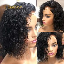 Ossilee – perruque brésilienne ondulée, cheveux naturels, coupe courte, humide et ondulée, densité 180%
