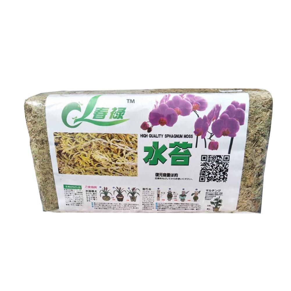 12L Sphagnum Moss Home Garden Supplies Durable For Orchid Phalaenop Organic Fertilizer Ventilation Good Water Storage