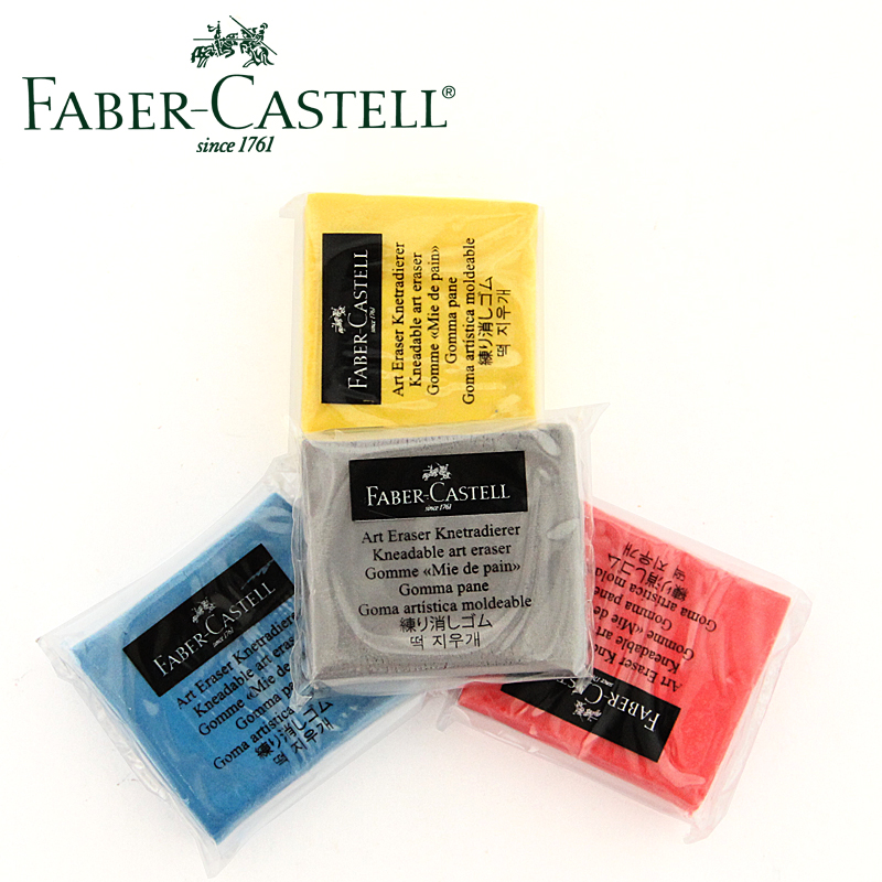 4Pcs Faber Castell 127120 Blue/Grey/Red/Yellow Kneadable Eraser Soft Modeling Clay For Charcoal Pencils Art