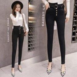 2018 plus terciopelo cálido sesión de fotos de estilo coreano negro y blanco con patrón Leggings Mujer desgaste exterior pantalones lápiz de cintura alta