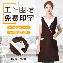 Pure cotton v-neck apron female fashion custom logo printed words flower shop waiter brown uniform length adjustment