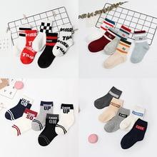 5Pairs/lot Kids Cotton Socks For Baby Boys Girls Socks Sprin
