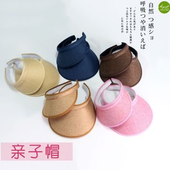Hot Selling Topless Hat Child Wide-Brimmed Beach Hat College Style Sun-resistant multi brimmed sinamay hat