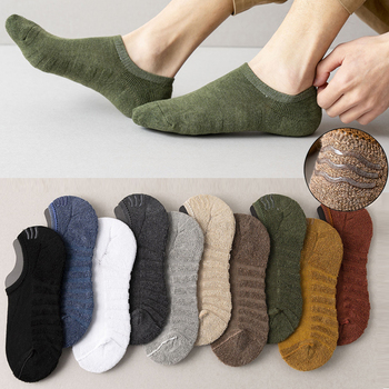 NEW Men's invisible boat socks solid-color silicone anti-slip anti-odor solid-color terry socks Spring and autumn shallow mouth сонни терри алек севард sonny terry and his mouth harp
