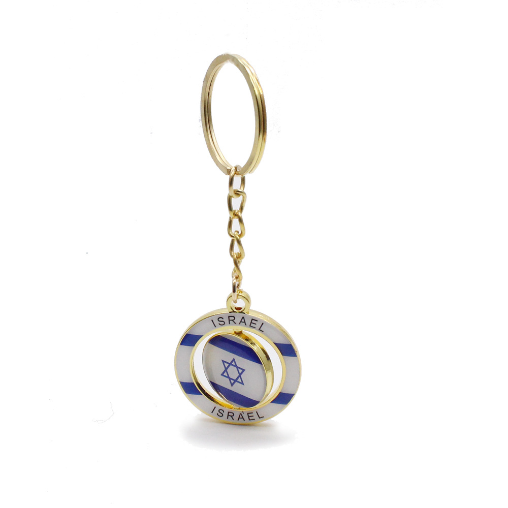 Brazil And Israel Rotating Keychain Pendant Circle Jewelry Key Chain Religious Holy Place Key Chains