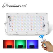 50W RGB Floodlight 15 Colors LED Outdoor Waterproof  AC220V Perfect Power Remote Control Flood Light Multicolour Spotlights