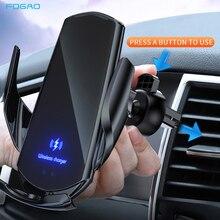 Автомобильное беспроводное зарядное устройство Qi 15 Вт для iPhone 12, 11, XS, XR, X, 8, универсальное магнитное инфракрасное Сенсорное автоматическое ...