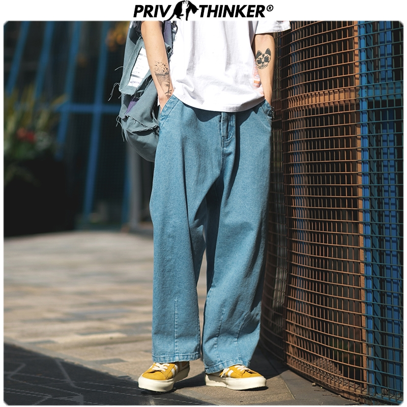 Privathinker Baggy Wide Leg Men's Jeans 2020  Light Blue Man Casual Staight Pants Hip Hop Men Denim Trousers Xxl