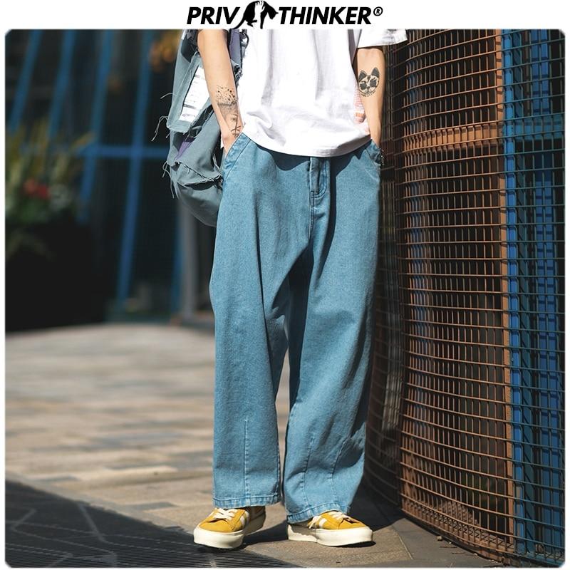 Privathinker Baggy Wide Leg Men's Jeans 2020  Light Blue Man Casual Staight Pants Hip Hop Men Denim Trousers Xxl