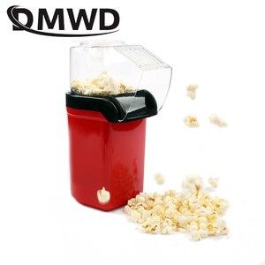DMWD Electric Corn Popcorn Maker Household Automatic Mini Hot Air Popcorn Making Machine DIY Corn Popper Children Gift 110V 220V(China)