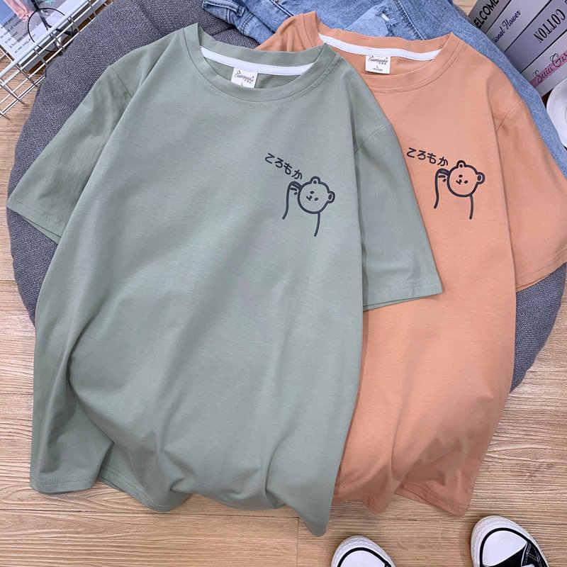 LianXiYou Women Long-Sleeve Printing Floral V Neck Baggy Shirt Bandage T-Shirts Pink XL