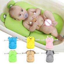 Детский душ, ванна коврик нескользящий коврик для ванной Мультфильм Портативный новорожденный безопасности опора для ванной Подушка Складная мягкая подушка
