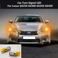 цена на Car Turn Signal LED For Lexus GS250 GS300 GS350 GS450 Command light headlight modification 12V 10W 6000K 2PCS
