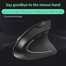 Antscope новое поколение эргономичная Беспроводная батарея Вертикальная мышь стерео офисная мышь беспроводная мышь