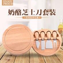 4 шт сырный нож набор с дуб ручка Кухня подарок прибор для резки