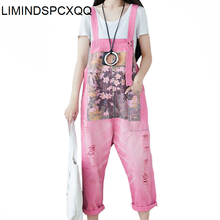 LIMINDSPCXQQ Korean Summer Fashion 2021 Ladies Pink Denim Overalls Women Ripped Printed Jeans Female Oversized Bleached Trousers