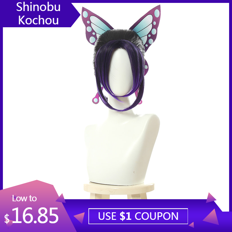 L email wig Demon Slayer Shinobu Kochou Cosplay Wigs Kimetsu no Yaiba Cosplay Gradient Wig Heat Resistant Synthetic Hair Perucas-in Synthetic None-Lace  Wigs from Hair Extensions & Wigs