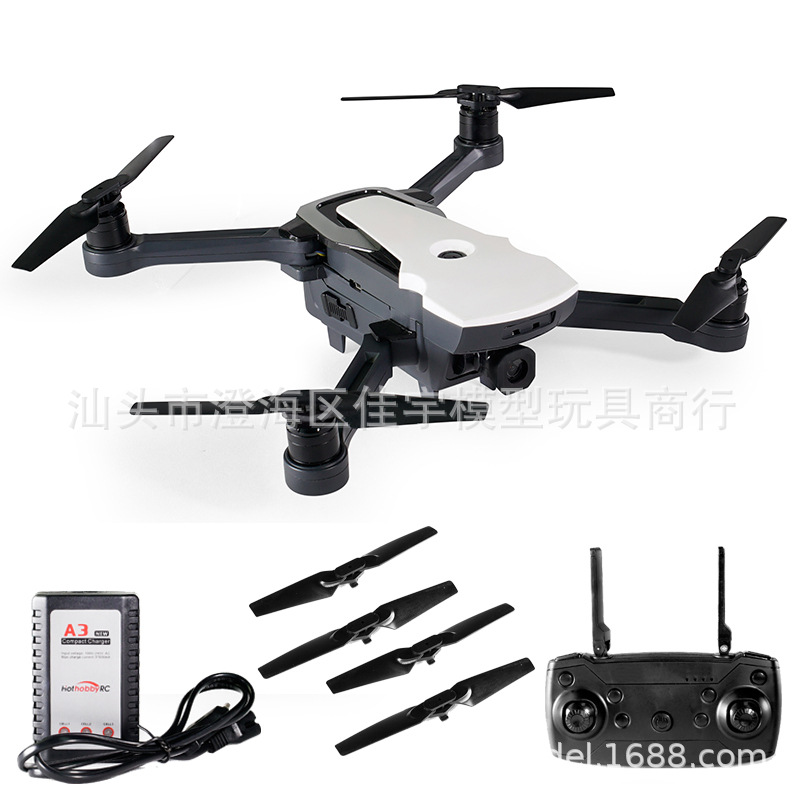 Mr Sen Ma CG06 GPS Positioning Around Follow Folding Unmanned Aerial Vehicle 1080P Gesture Aerial Photography Quadcopter