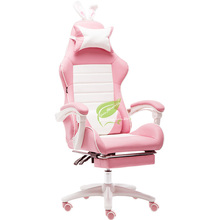 Gaming-Chair Lift Princess-Seat Master Pink Live Lovely Home 350KG Bearing Competitive