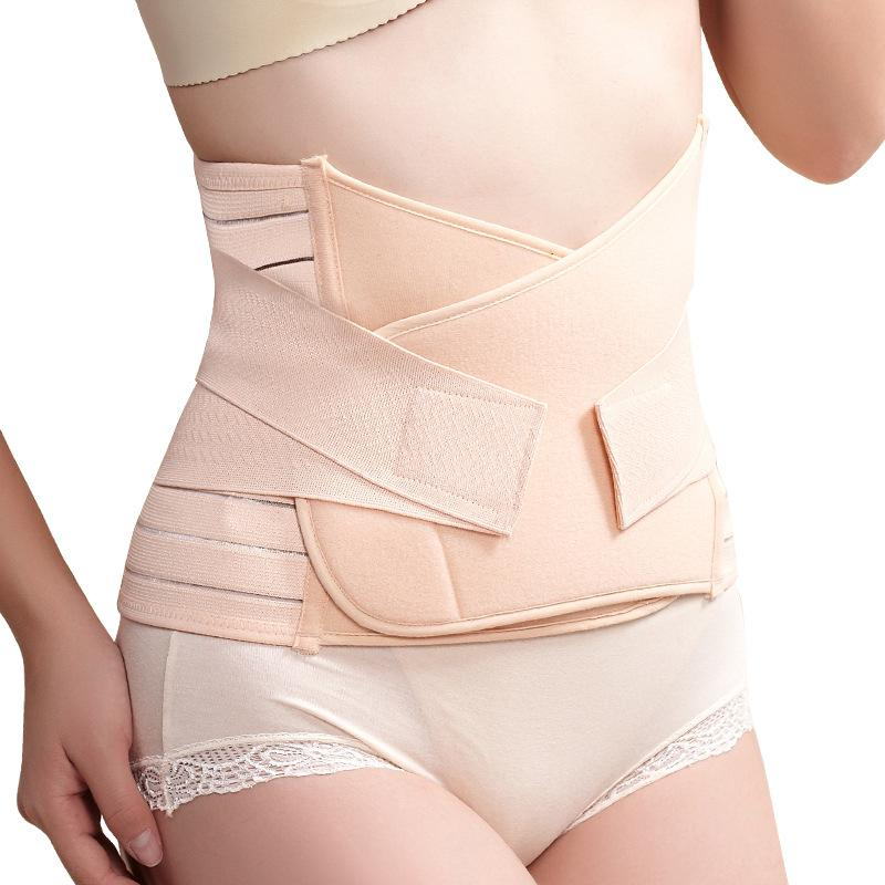 Maternity Postartum Corset Support Recovery Tummy Belly Waist Belt Shaper Slimming Body
