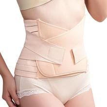 Maternity Postartum Corset Support Recovery Tummy Belly Waist Belt Shaper Slimming Body