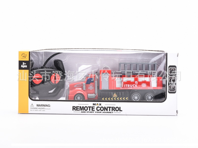 CHILDREN'S Toy Remote Control Fire Truck Water Spouting Sprinkler Four-Way Remote Control Fire Truck Boys Police Car Model Hot S