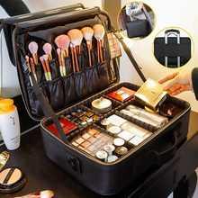 Women Fashion Cosmetic Bag Travel Makeup Organizer Professional Make Up Box Cosm