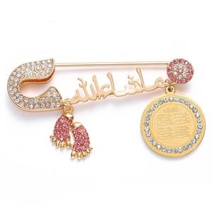 Islam Muslim Quran Pendant Turkish Blue Evil Eye Baby Pin Brooches