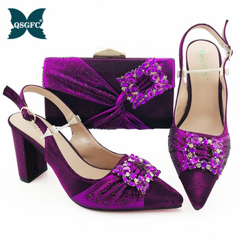 New Shoes and Bag Set African Sets Italian design Shoe Bag Set Decorated with Rhinestone High Quality