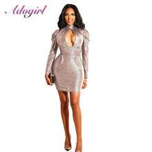 Женское облегающее платье с блестками вечерние обтягивающие