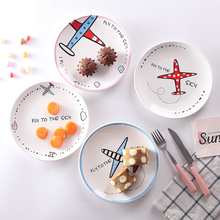Plate Western Plate Creative Irregular Ceramic Tableware Steak Plate Cartoon Fruit Bread Plate round Dish Household Ceramic kitchen nordic plate kitchen accessorie creative oven plate baking plate household ceramic plate deep flat plate tableware