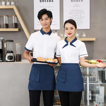 Work clothes Restaurant Western-style food for men and women new summer hotel bakery waiters customized