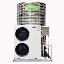 Haotong коммерческий ультра-низкая температура воздуха энергии водонагреватель все-в-одном 3 P/5 P воздуха энергии горячей воды проект сайт/отель