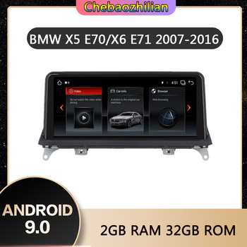 10.25 inch Car GPS Navigation Multimedia Player Android 9.0 For BMW X5 X6 E70 E71 E72 Series 2007-2016 Auto Radio head unit image