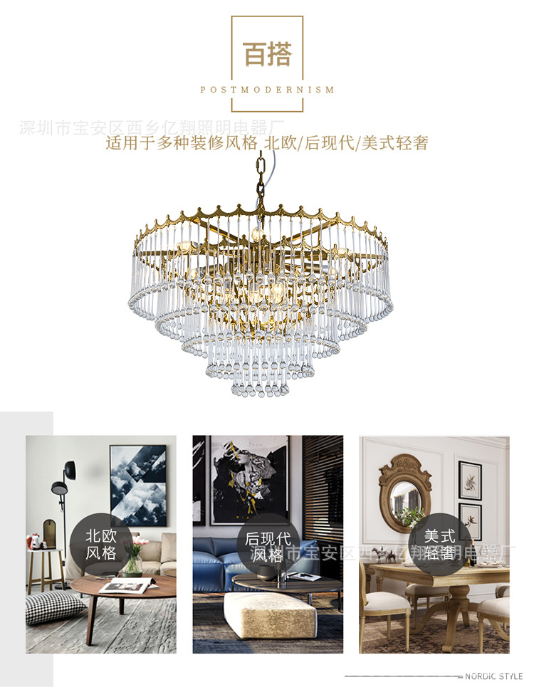 Pós moderna criativo sala de estar lâmpada