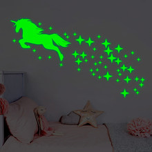 Unicorn Vinyl Wall Decals Glow in The Dark Stars DIY Kids Girls Bedroom Unicorn Horse Star Pattern Fluorescent Wall Stickers(China)