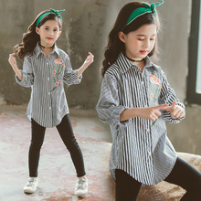 Girls Autumn Clothing New Style Flower Embroidered Striped Shirt Joint Long Sleeve Korean-style Fold-down Collar Long-sleev