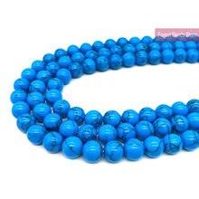 Натуральный камень 4 6 8 10 12 14 мм голубой бирюз свободные