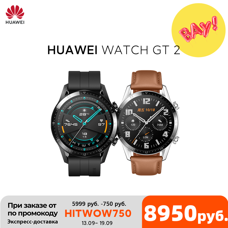 In stock Global Version HUAWEI Watch GT 2 GT2 Smart Watch Blood Oxygen SmartWatch 14 Days Phone Call Heart Rate Tracker GT 2 Smart Watches  - AliExpress