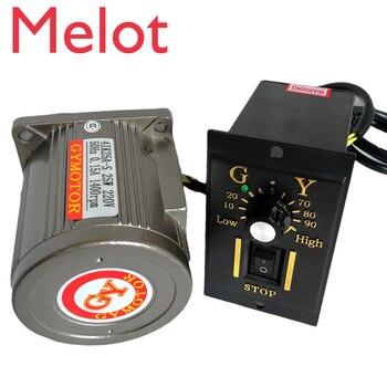 25W 220V 1400rpm miniature optical axis motor AC speed regulating motor + speed governor