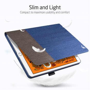 """ESR Case for iPad mini 5 2019 Oxford Cloth PU Leather Smart Book Cover Auto Sleep/Wake Stand Folio Case for iPad mini 5 7.9\"""""""