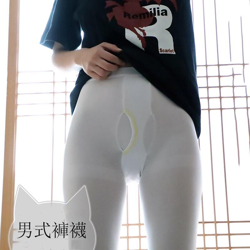 Male Man Men Style Lengthen Pantyhose Opening Velvet Stockings 80D Bottoming Leggings Warm Big