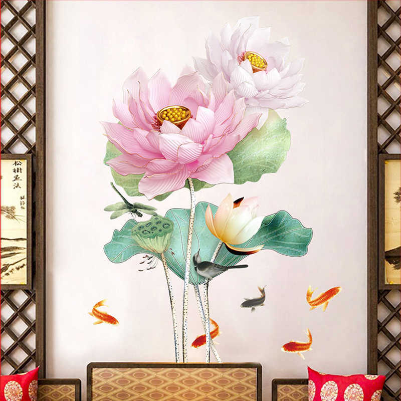 Lotus Flower And Fish Oriental Wall Stickers Decal Removable Art Vinyl Decor DIY