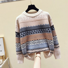 Sweater female art retro 2020 new fashion autumn and winter student Japanese diamond jacquard pullover sweater